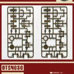 DTSN030-W1