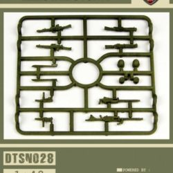 Dust-DTSN028-01_(1)
