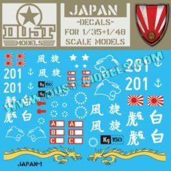 JAPAN-DECALS
