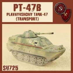SU725-SQUARE