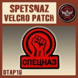 SQUARE-DTAP16-SPETSNAZ