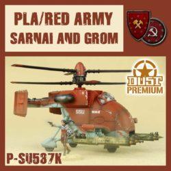 SQUARE-P-SU537K