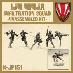 K-JP151-SQUARE
