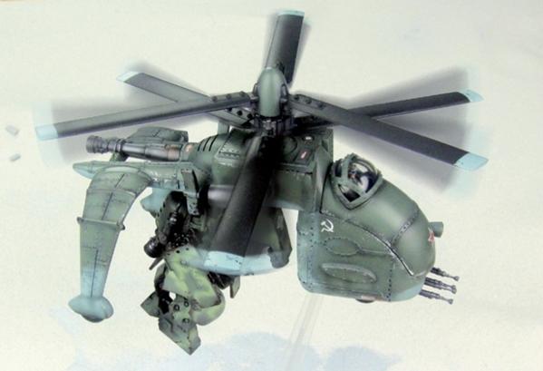 Airborne-Walker-Transport