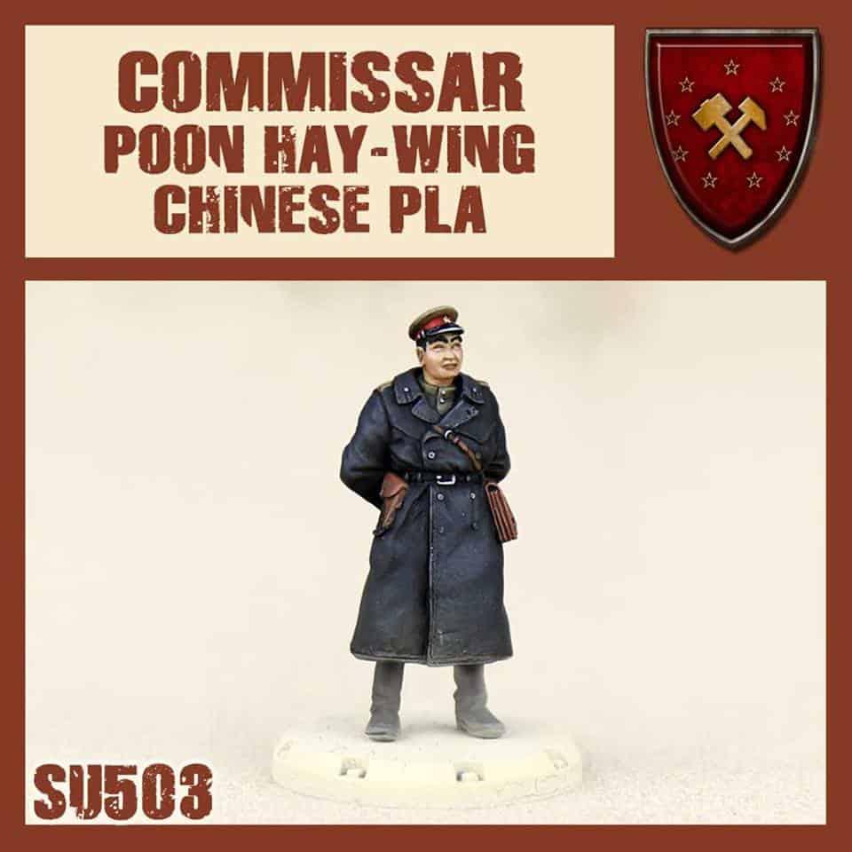 Komisarz Poon