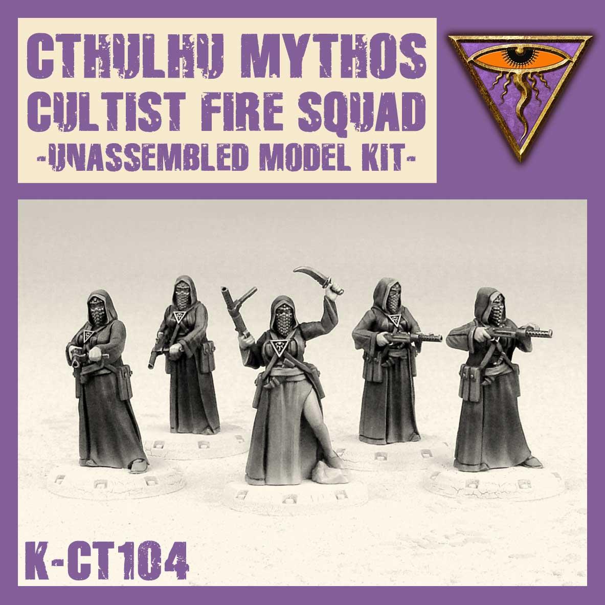 MYTHOS FIRE SQUAD Kit