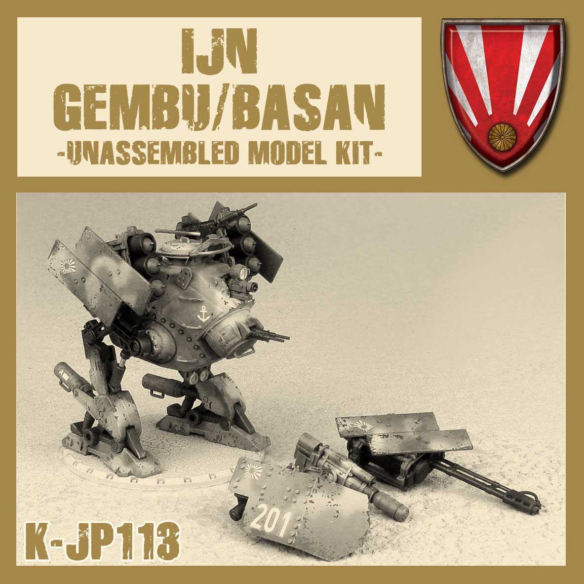 Gembu/Basan Kit