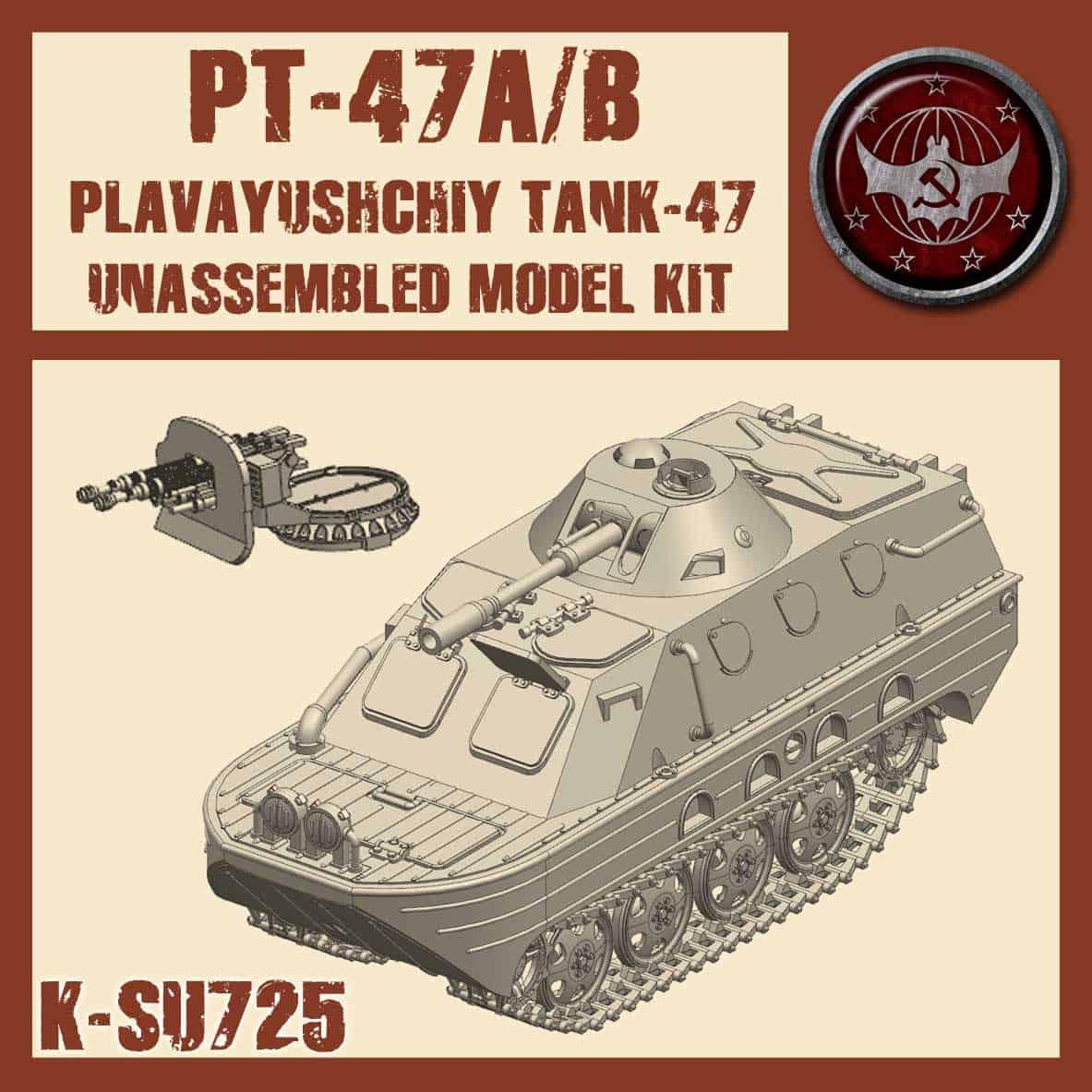 PT-47A/B – PLAVAYUSHCHIY TANK-47 Kit