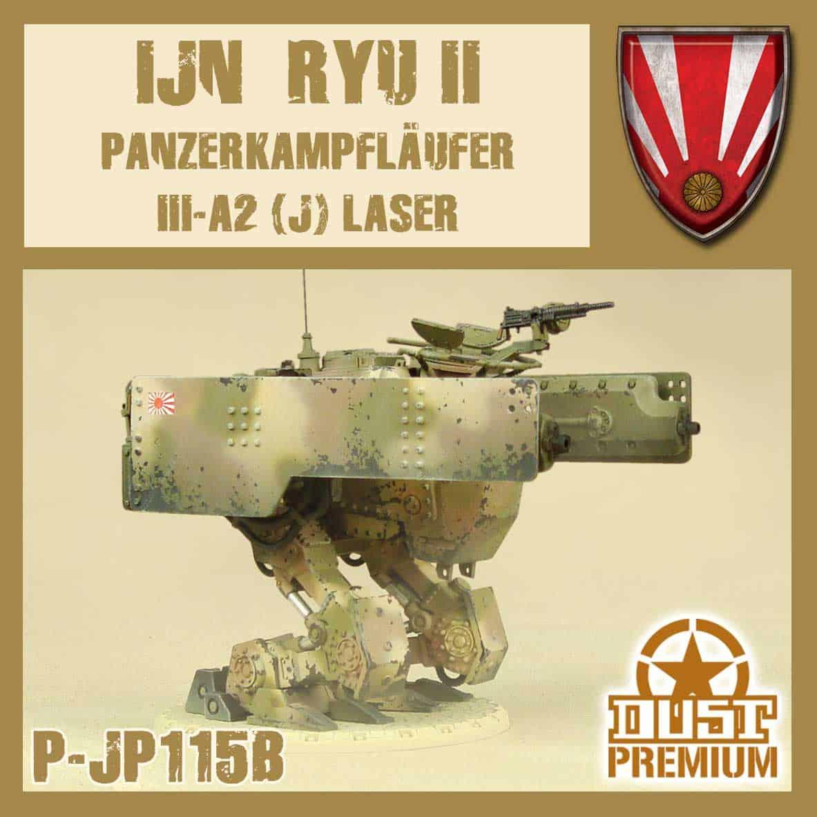 Ryu II Premium
