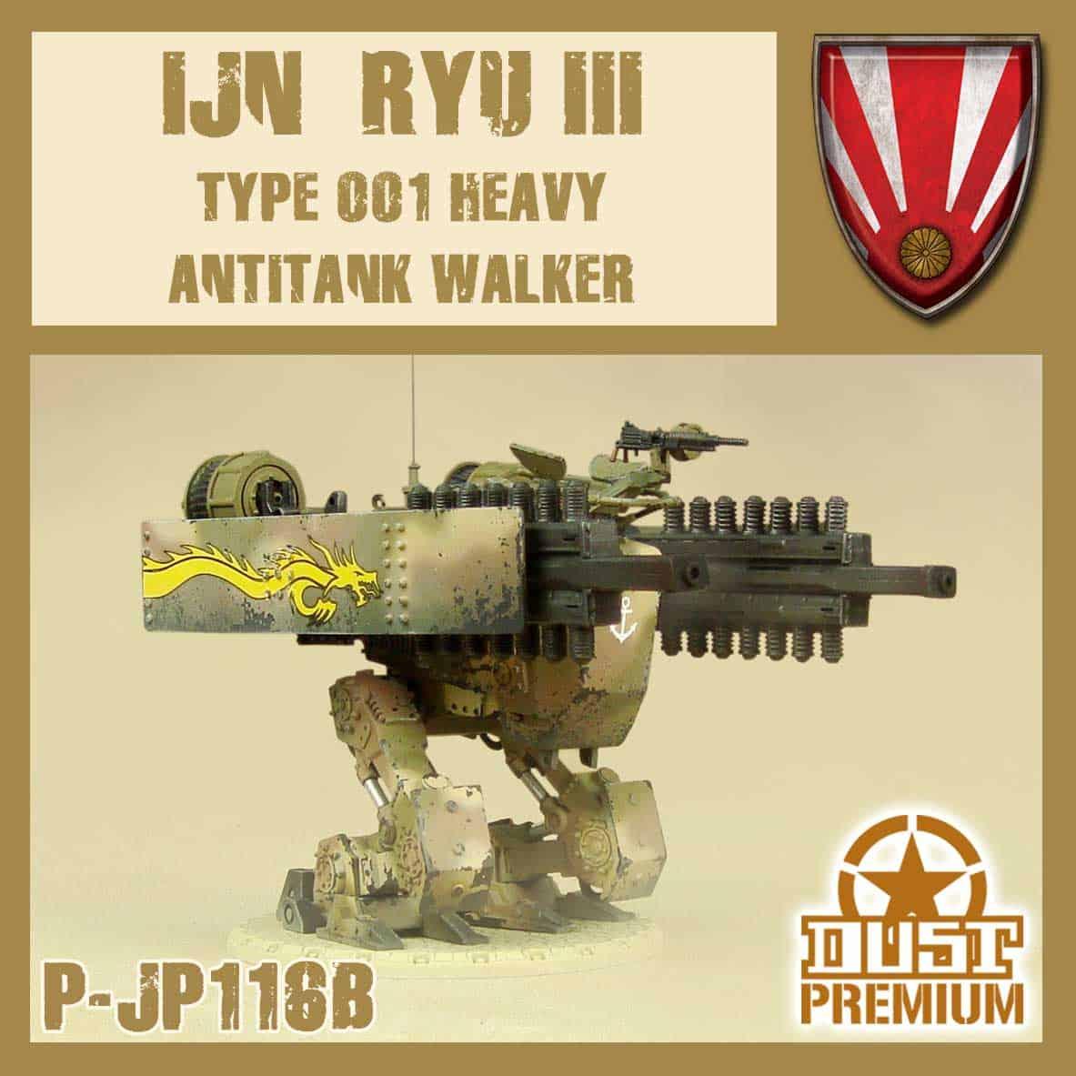 Ryu III Premium