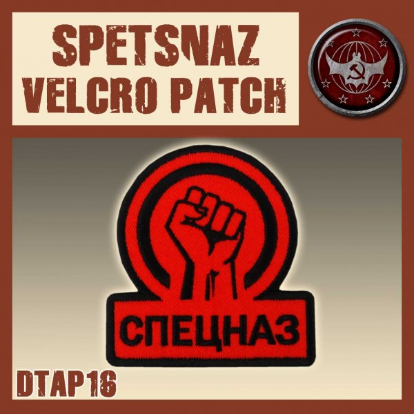 Dust Spetsnaz Velcro Patch
