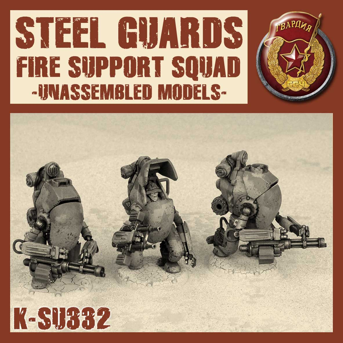 SG Fire Support Squad Kit