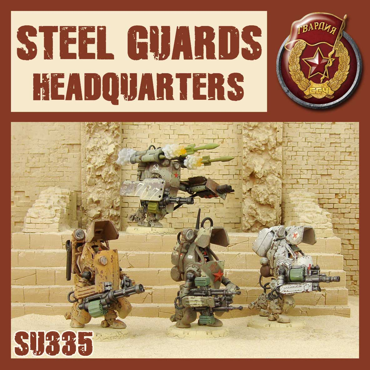 Steel Guard HQ