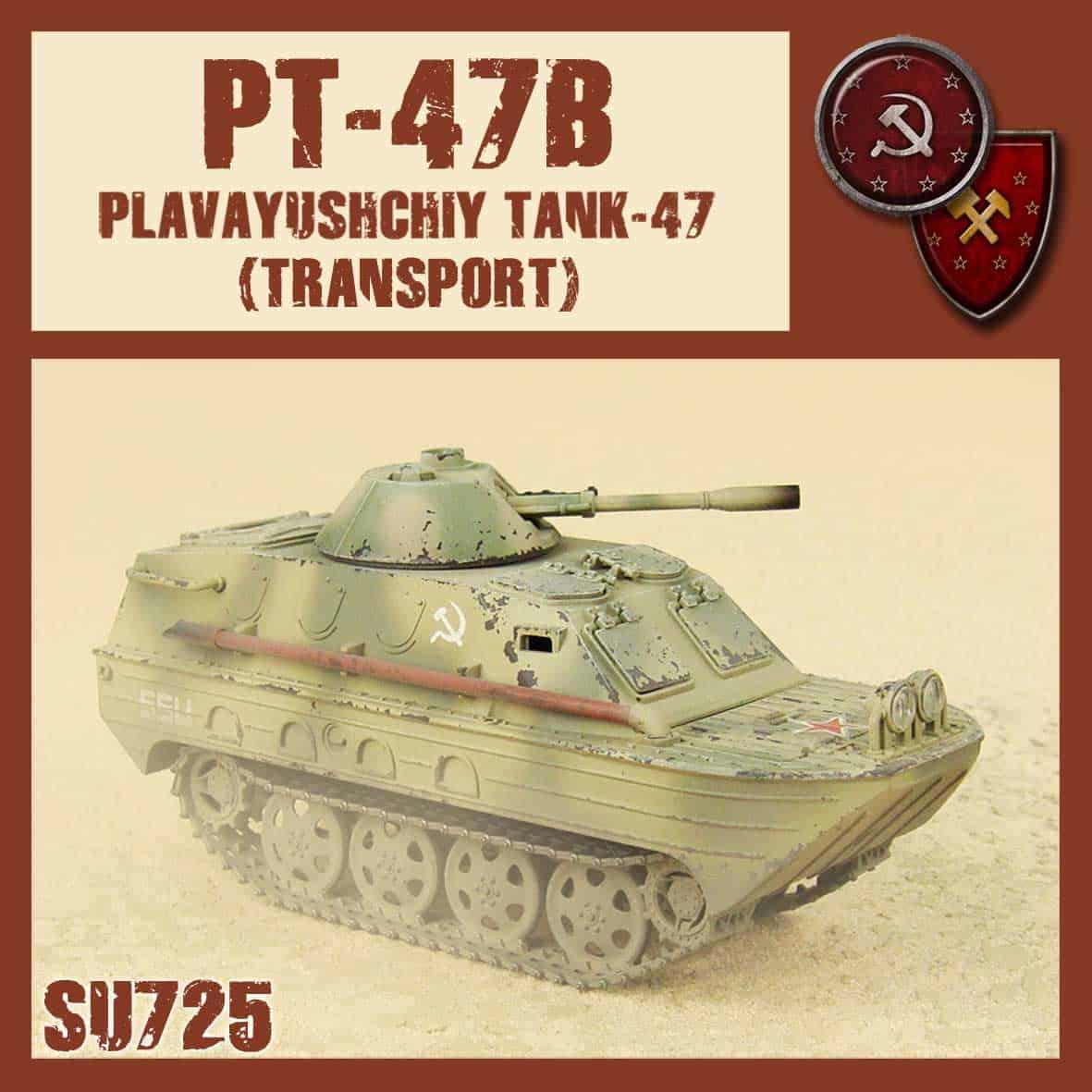 PT-47B – PLAVAYUSHCHIY TANK-47 (Transport)