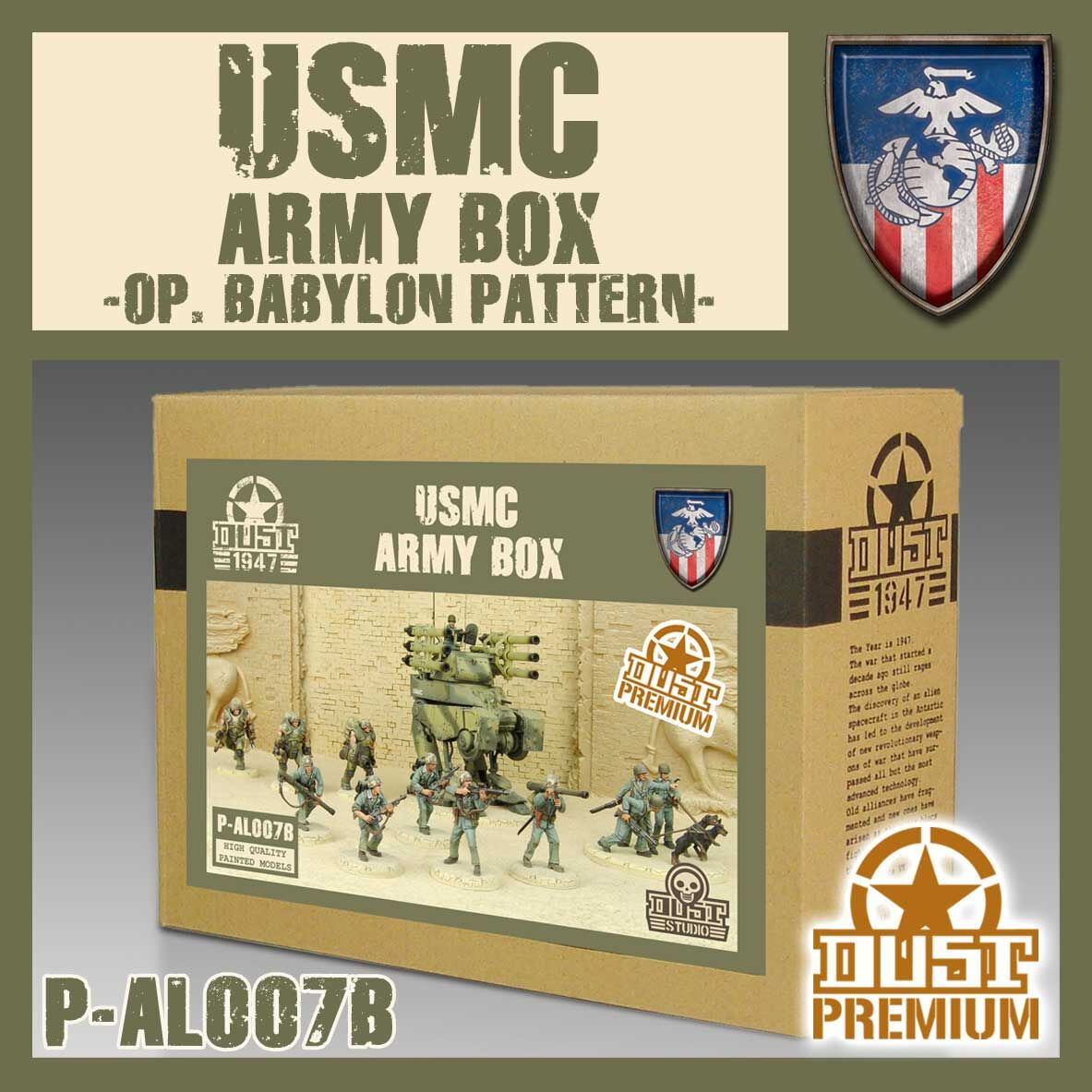 USMC Army Box - Babylon Pattern