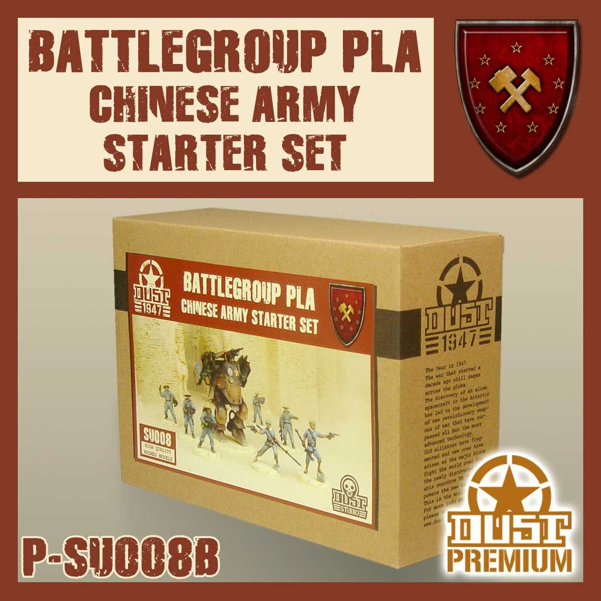Battlegroup PLA - Premium