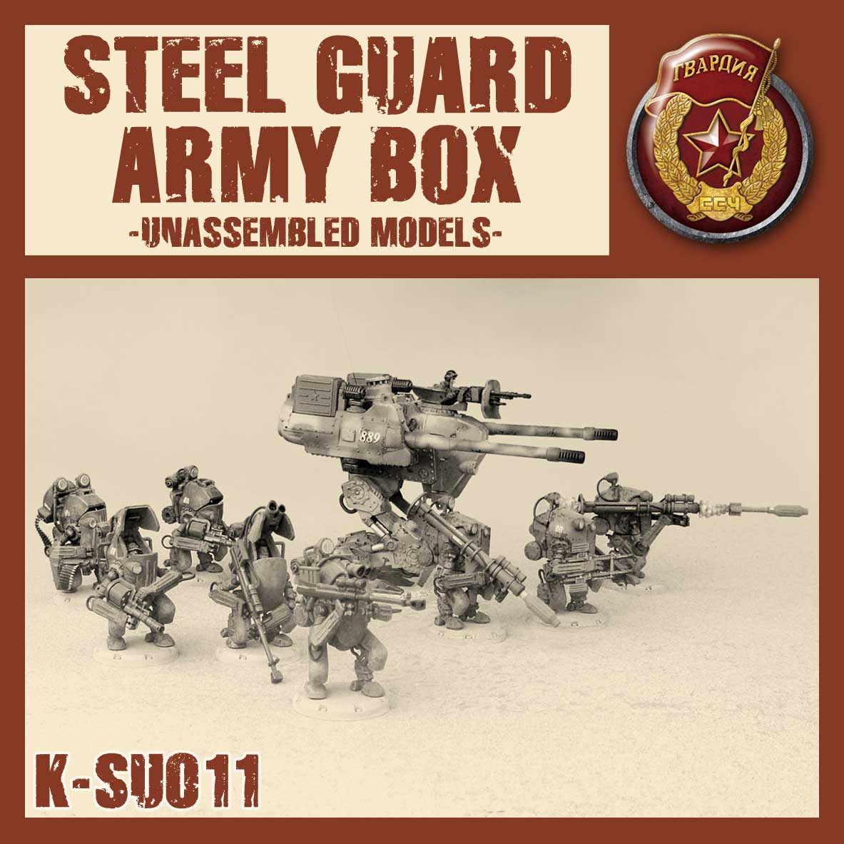 Steel Guard Army Box Kit