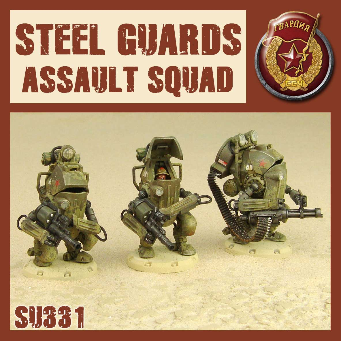 Steel Guard Assault Squad