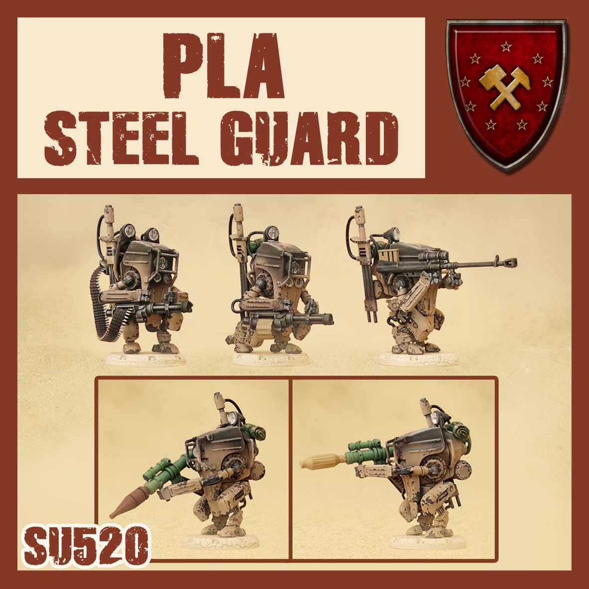 PLA Steel Guard Multi-Option Squad