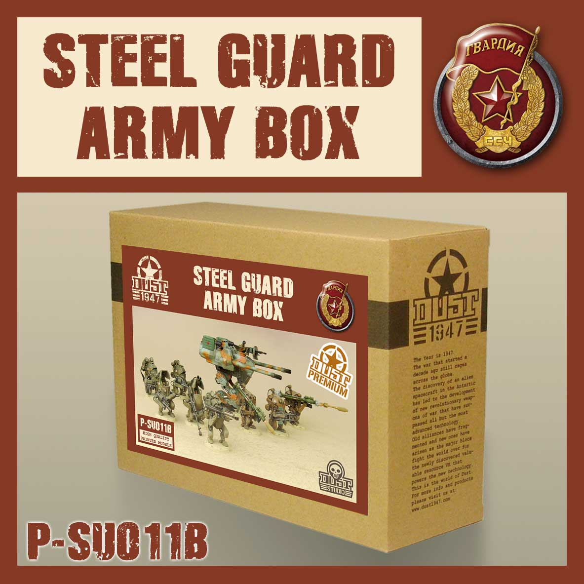 Steel Guard Army Box Babylon Pattern