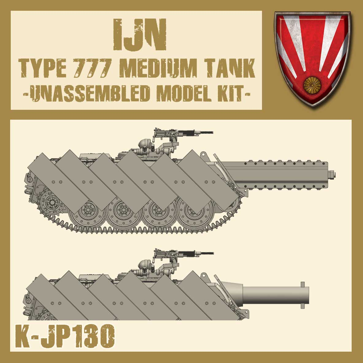 TYPE 777 MEDIUM TANK Kit